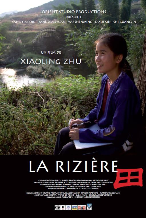 Cinémas d'Asie 2013 : films proposés aux scolaires (2/5)