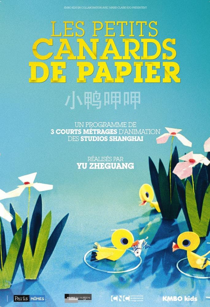 Cinémas d'Asie 2014 : films proposés aux scolaires (2/6)