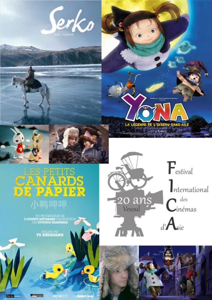 Cinémas d'Asie 2014 : films proposés aux scolaires (1/6)